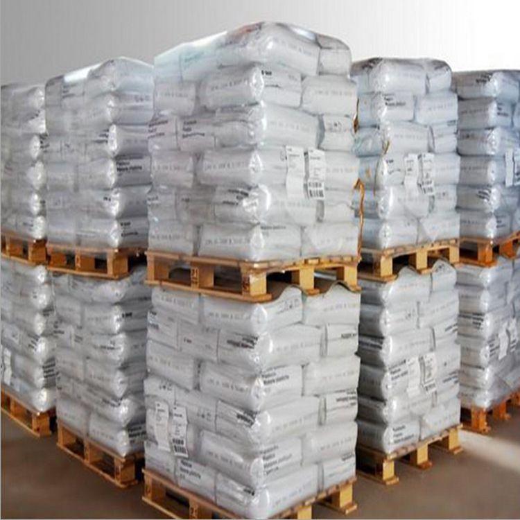 PA66/美国杜邦FR50 BK玻璃纤维增强注塑级尼龙聚酰胺工程塑料原料