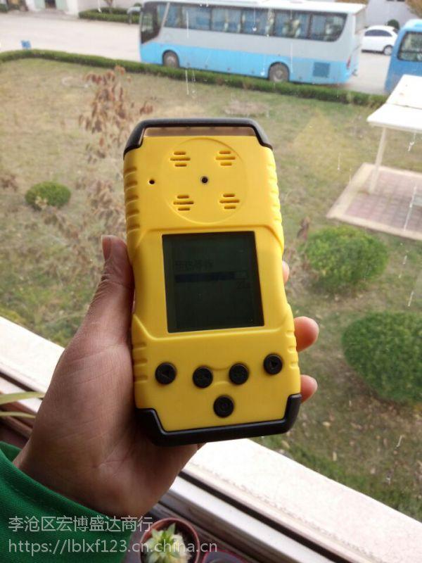 氨气检测仪LB-BM-NH3路博厂家生产直销