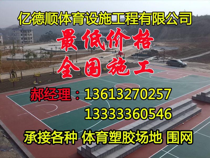 http://himg.china.cn/0/4_894_234504_800_600.jpg