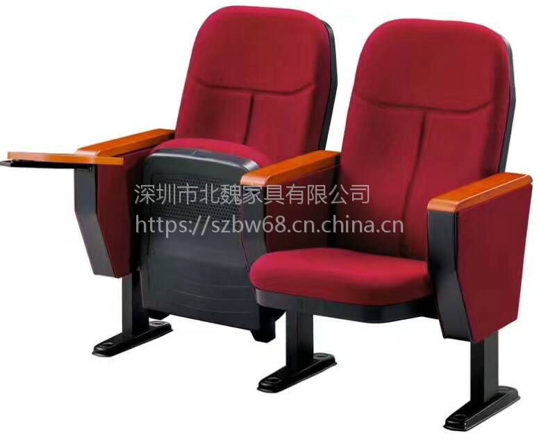 大扶手礼堂椅*豪华会议室座椅*场馆座椅