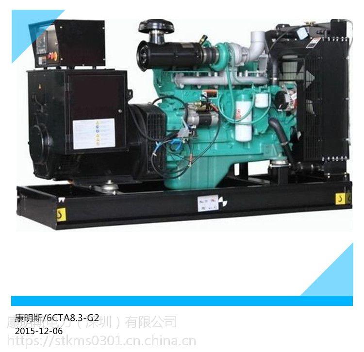 150KW发电机组出租