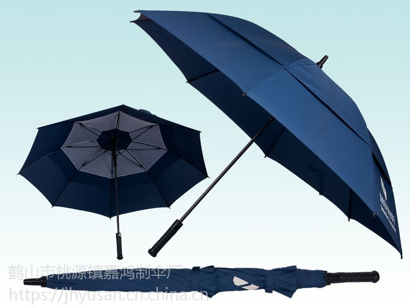 北京雨伞工厂 北京雨伞制作厂家