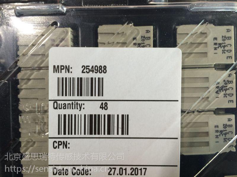 ERNI恩尼供母编码键镉黄色连接器043335