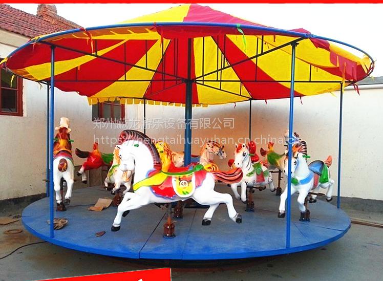 室外儿童转转马游乐设备 12座位旋转木马马车 游乐转马简易折叠移动转马