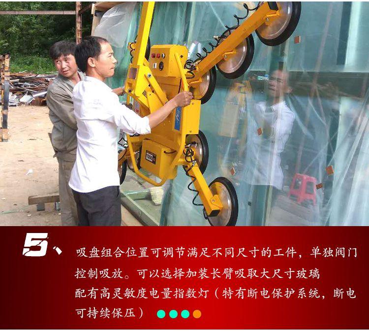 智能吸玻璃充电真空吊机可翻转吸玻璃石板铝板吸盘吊具十爪1吨