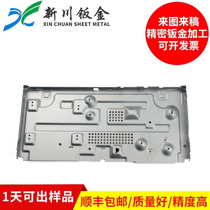 新川厂家直供xcbjjg28冷轧板机箱机柜钣金加工定制