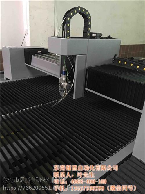 石龙光纤激光切割机|镭能激光|光纤激光切割机销售