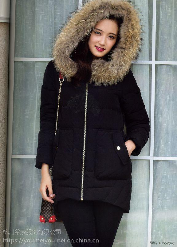 欧美品牌女装多种款式羽绒服欧洲站不剪标出货一手货源厂家直销