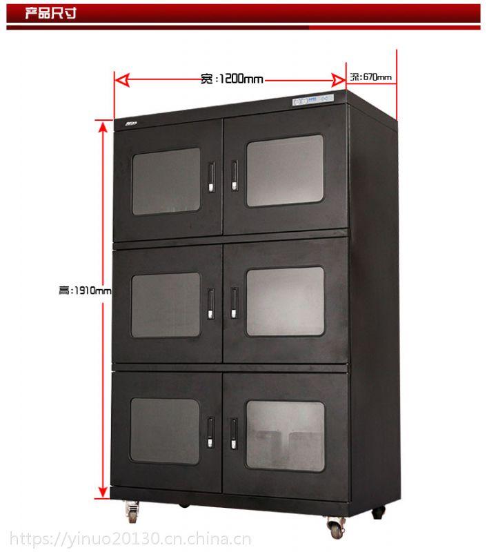 深圳pcb板放置柜 爱酷工业防潮柜 防静电芯片防潮箱 AK-2000厂家