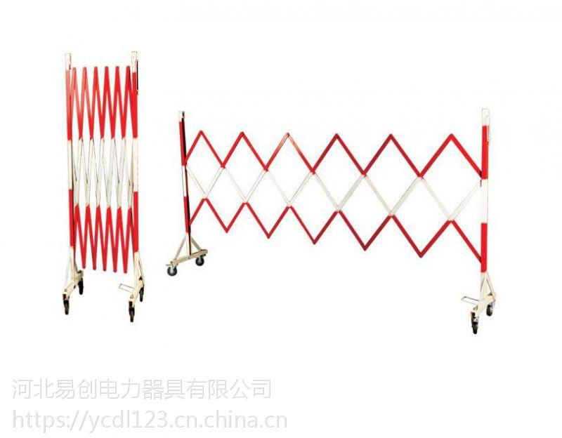 易创不锈钢伸缩围栏5米型号可定制