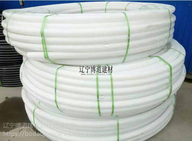 HDPE给水管_白色PE管厂家直销_辽宁博道建材PE管