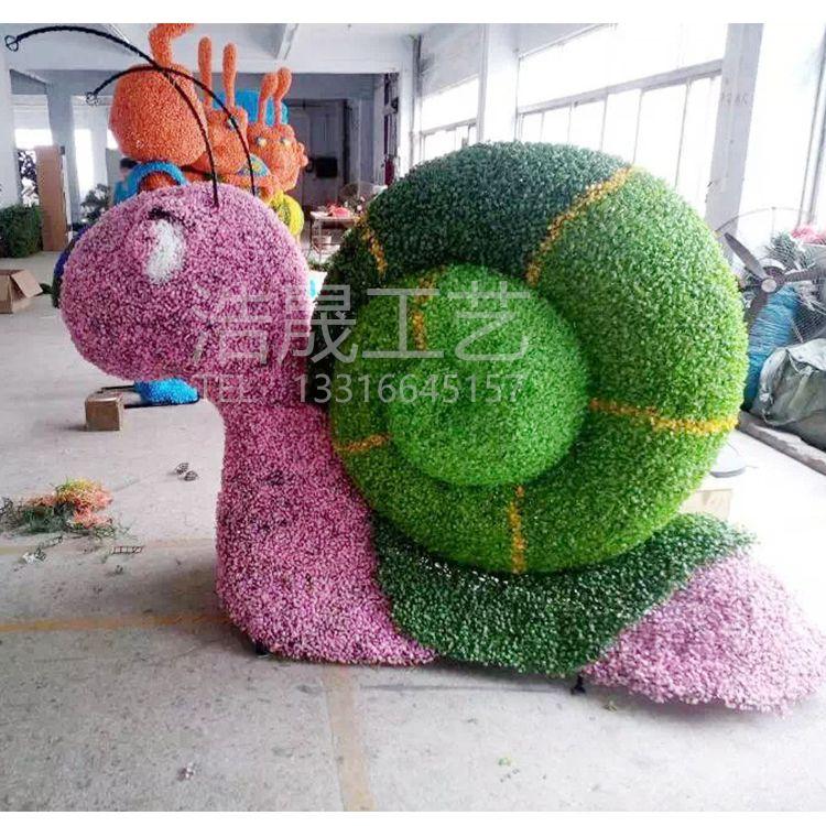 东莞企石浩晟仿真蜗牛绿雕 DIY仿真绿雕 可来图批发定制