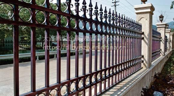 【锌钢栅栏 大连护栏 阳台围栏 小区围栏 别墅护栏 栅栏】等镀锌钢金属和铝合金金属