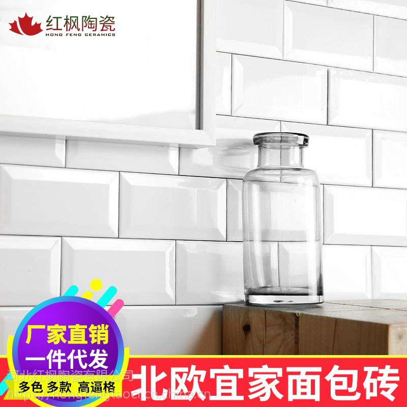 欧式风格卫生间色砖厨卫釉面砖地铁砖黑白色面包砖北欧厨房墙砖