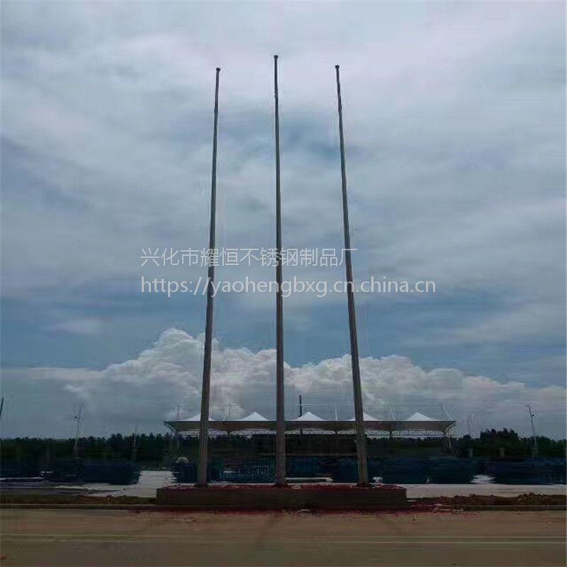 耀恒 长期销售 学校校园旗杆 部队用不锈钢国旗杆 16米特价