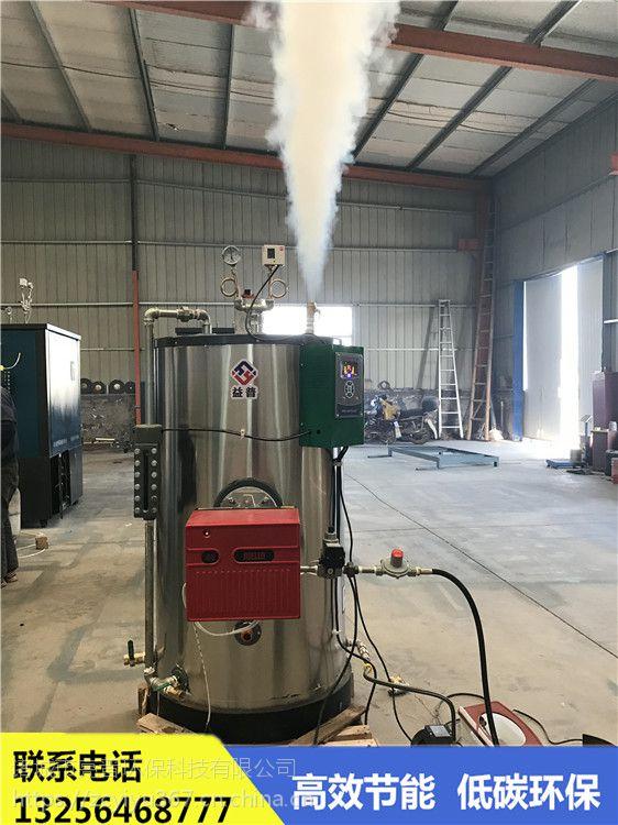 全自动蒸汽发生器_蒸汽发生器价格
