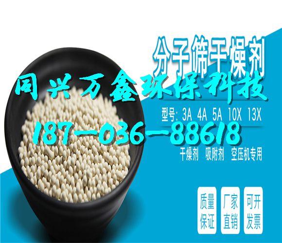 http://himg.china.cn/0/4_895_236926_580_500.jpg