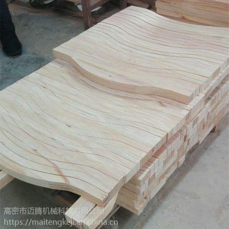 木工数控带锯床 木工锯床厂家 迈腾带锯机直销