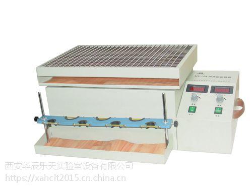 金坛荣华 HY-3(A)多功能振荡器 实验室专用 小型摇床