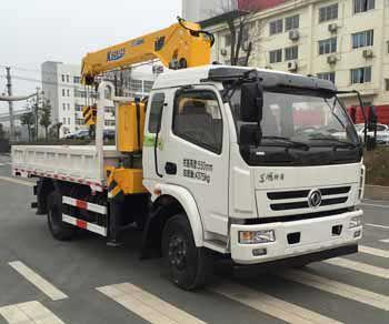 3.2吨随车吊_江西厂家_九牛汽车_2.98L