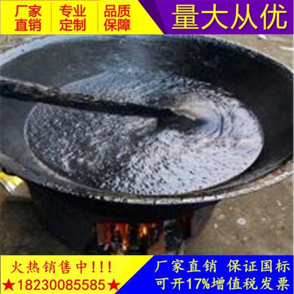 http://himg.china.cn/0/4_895_239062_600_600.jpg