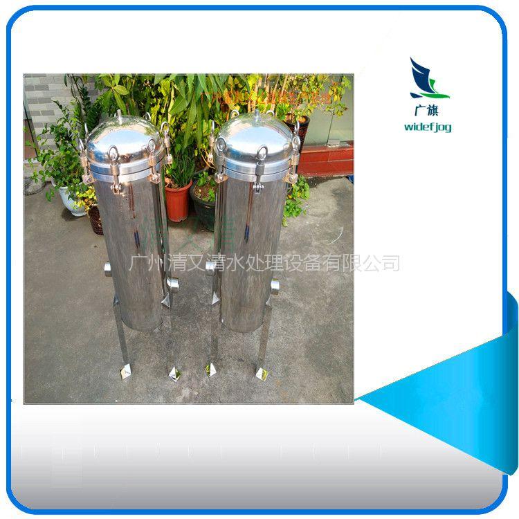 广州广旗供应袋式过滤器 精滤过滤器 二级过滤设备