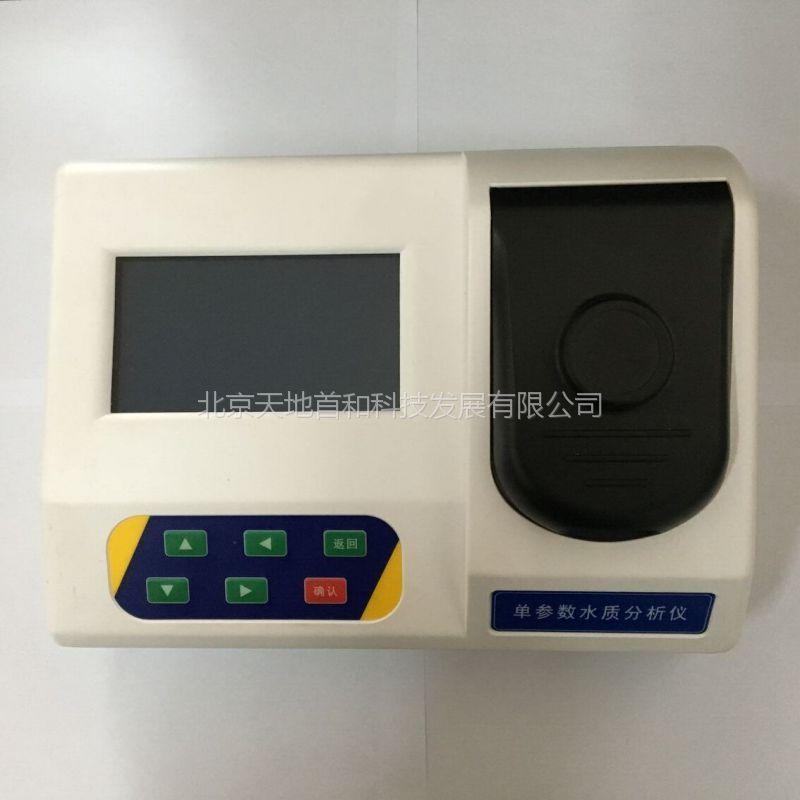 TDO3-260实验室用台式水中臭氧测定仪