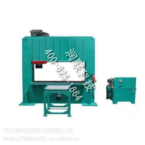 新会龙门框式液压机 龙门框式液压机YL22-100T强烈推荐