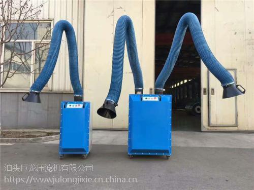 安徽巨龙环保公司移动式旱烟净化器