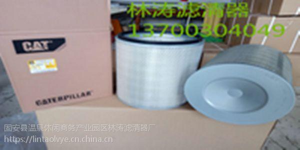 0160D010BN3HC贺德克液压油滤芯品质优良质量上乘