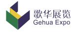 深圳国际厨具展览会
