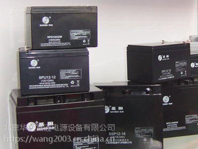 圣阳蓄电池SSP12-9HR新上货源/限量销售