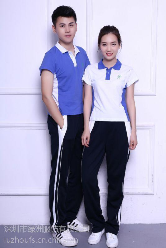 绿洲深圳市小学生中学生校服 男女款短袖春夏装运动套装 上衣 短裤图片