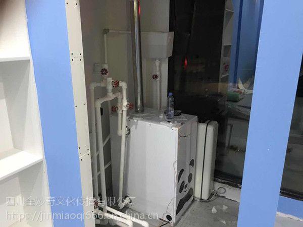 重庆婴儿游泳设备---空气能热泵热水器
