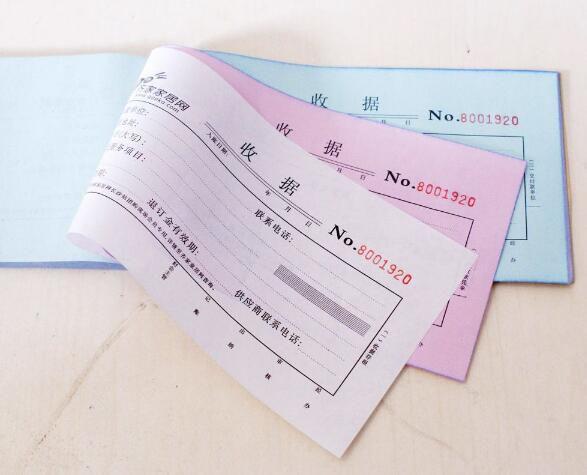 松阳送货单制作公司|云和送货单定做|庆元印刷厂家