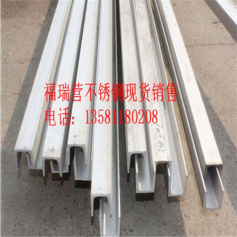 http://himg.china.cn/0/4_896_235894_800_800.jpg