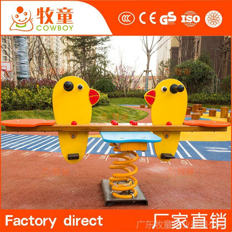 福建厂家直销儿童户外游乐设施双人跷跷板摇摇乐摇马定制