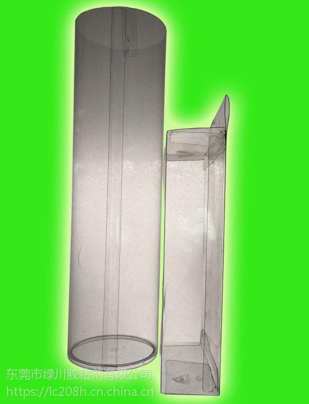 台州专业生产PET低白化胶水PET胶水厂家直销