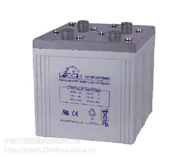 哈尔滨理士蓄电池DJM12150理士蓄电池12V150AH大型综合品牌专卖