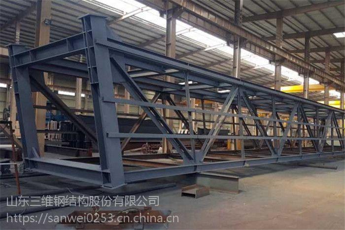 皮带机走廊钢结构加工公司-三维钢构