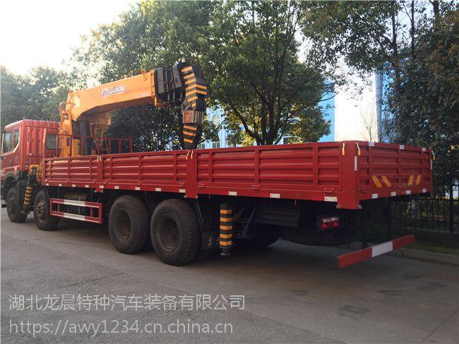 35吨挖机的随车吊拉大型挖机随车吊_随车起重运输车及微型货车