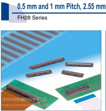 广濑FPC连接器FH28-50S-0.5SH(05)、FH35C-13S-0.3SHW(50)