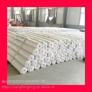 厂家大型设备生产1.5mm厚双面带毛PVC防水材料