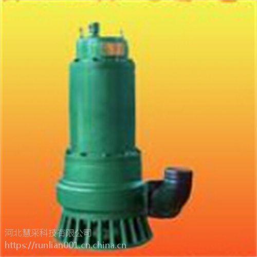 金坛排沙泵 排沙泵BQS15-55-5.5包邮正品