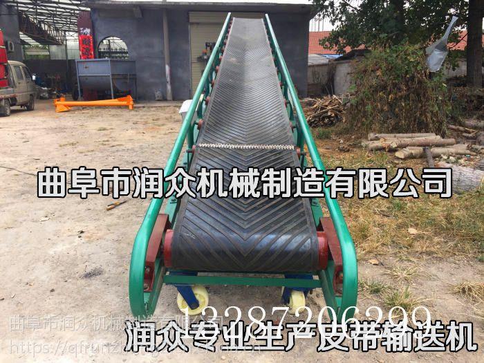 沙场装车用皮带输送机 升降爬坡输送机润众