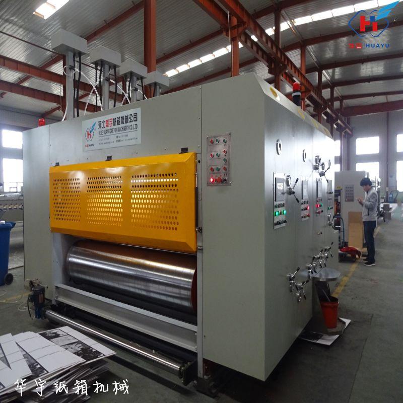高速水墨印刷机 华宇纸箱机械 印刷开槽模切机 HUAYU-1628 H/华誉