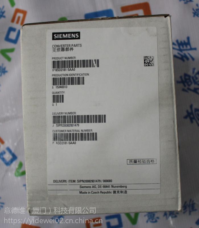 德国进口原装西门子6SD2181-5AA0功率模块供应