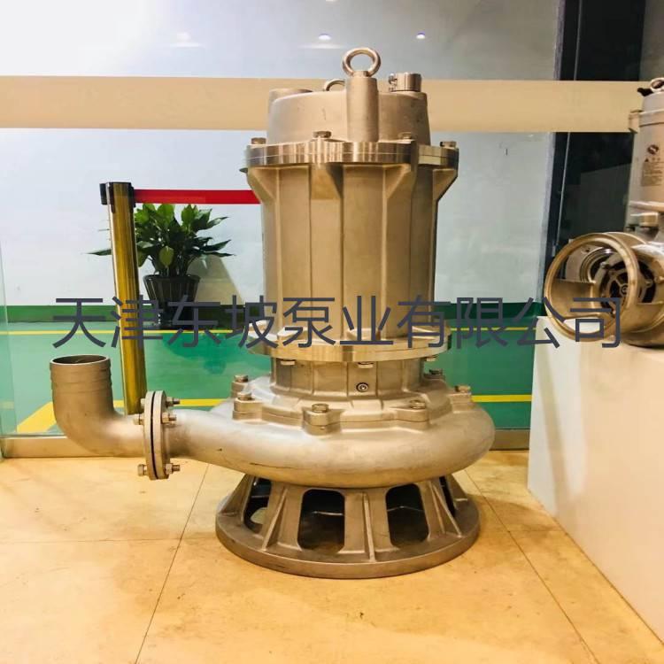 东坡900QZ潜水轴流泵制造厂家-天津轴流泵现货供应
