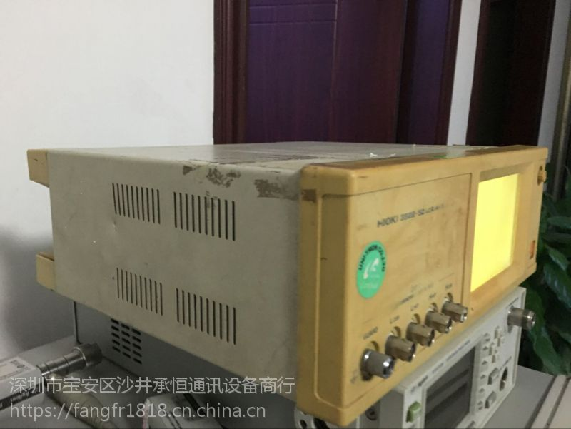 日置3522-50LCR测试仪(双11特价)