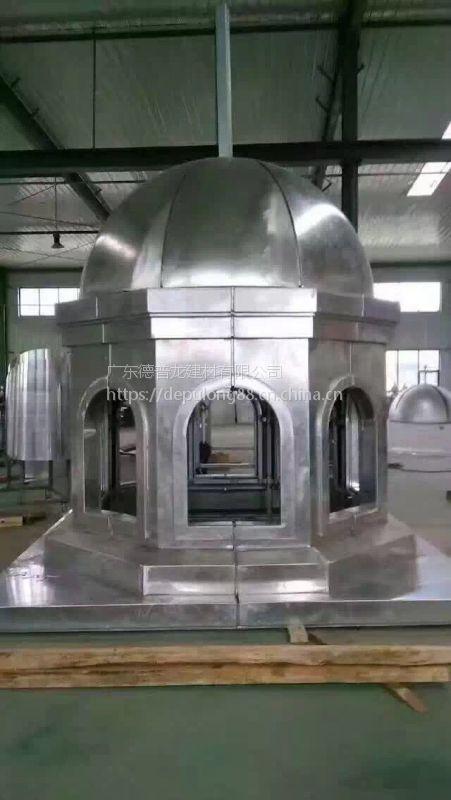 新品花瓶艺术雕刻铝单板装饰设计-德普龙艺术品展示